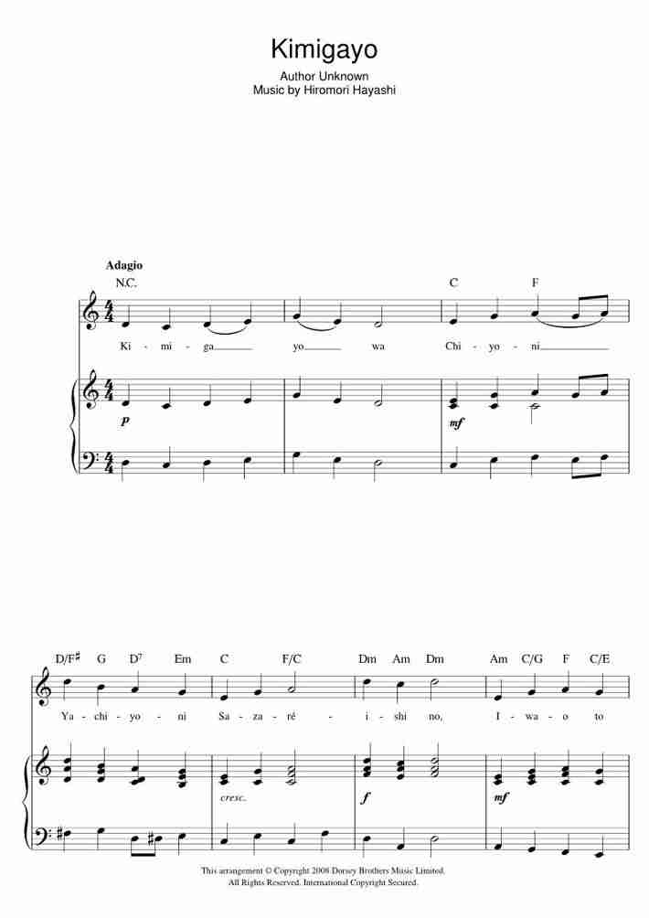 Kimigayo (君が代) piano sheet music